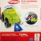 米プレイスクールおもちゃ・ランブリン4×4