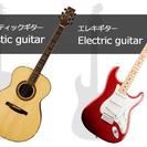 ギター、ウクレレ教えます!