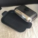 ビタクラフト グリルパン IH、ガス等対応 蒸し器 無水鍋