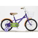 【新車】子供用自転車【アウトレット】