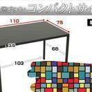ガラステーブル ブラック『商談中』