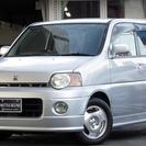 【誰でも車がローンで買えます】 H13 S-MX ローダウン 完全...