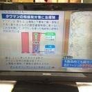 MITSUBISHI/32型液晶テレビ