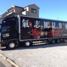 コンサート、イベント機材輸送!!