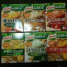 クノール  カップスープ×6