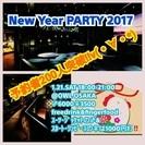 1/21(土)18:00~ 《友活恋活NEW YEAR PARTY...