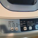 一人暮らし用洗濯機