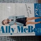 アリーmy Love ファスト・シーズン DVD-BOX vol....