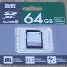 【値下げ】新品未使用(未開封) SDカード 64GB