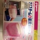 【ピジョン】電子レンジスチーム消毒ケース&哺乳瓶