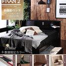 【シングルベッド】マットレス コンセント、LEDライト、引き出し収納付き