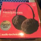 オーディオテクニカ イヤーマフヘッドフォン