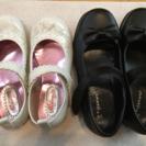 二足セット・子ども靴   19cm&21cm