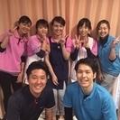 ◆無資格OK◆未経験→正社員!『0円』で介護職員初任者研修を取得可...