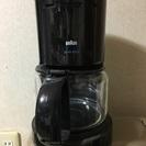 BRAUN浄水機能付きコーヒーメーカー