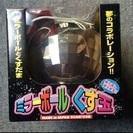 ミラーボール くす玉 繰り返し使えます!安心の日本製。