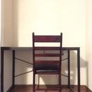 デスクと椅子