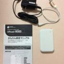 【美品】ポケットwifi Uroad-8000 SHINSEI W...