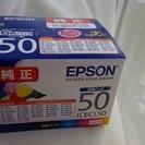 エプソン インク IC6CL50 6色