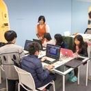 子ども向けプログラミング教室ITeens Lab.2月無料体験会