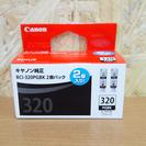 キャノン 純正インク ブラック BCI-320 2個パック 未開封...