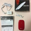 【中古】☆URoad-Aero WiMAX モバイルルーター☆レッド