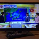 2014年製、22型フルハイビジョンLED液晶テレビ DR-22TV