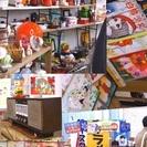 第3回 昭和レトロ市 出店募集