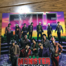 EXILE MOSTER