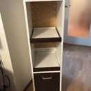 キッチン 収納棚  炊飯器 電気ポット置きなど