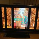 HITACHI 42型テレビ   【ジャンクです】