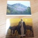 成川美術館のポストカード