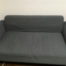 IKEAの2人掛ソファ☆無料で譲ります