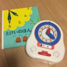 知育玩具) 公文の時計 時間