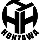 現場作業員 募集!! 【未経験者大歓迎!!】