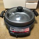 【美品 SHARP】2つの鍋底セット グリル鍋