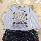 kids スカート付き Tシャツ ❗️110
