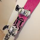 スノーボード 板&ビンディング セット154cm