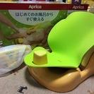【美品】1回のみ使用 アップリカのバスチェア