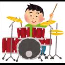 ドラム教えてください!!