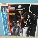 LPレコード ロニー・マックWithスティヴィー・レイ・ヴォーン ...