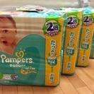 パンパースSテープ*102枚【新品未開封】