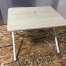 LC010611 ミニテーブル