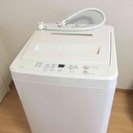 無印不良洗濯機!