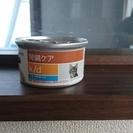 猫ペットフード ヒルズ プリスクリプションダイエット k/d 腎臓ケア