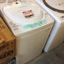 SALE✨TOSHIBA 洗濯機 2013年製 4.2Kg