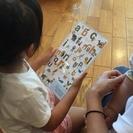 未就学児/幼稚園児/小学生対象 1回1時間500円