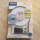 【新品】タニタ(TANITA)デジタルクッキングスケール 2kg