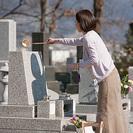 ☆お墓参り・お墓掃除を承ります!