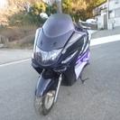 ヤマハ マジェスティ2型